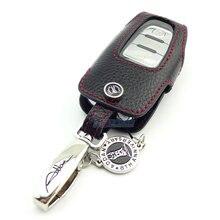 Натуральная Кожа Ключа Автомобиля Обложка Брелока случай кошелек для Audi smart key Q5 A8L A4L A6L A4 A5 A6 A7 A8 S5 S6 S7 S8 TT SQ5 RS5 RS7