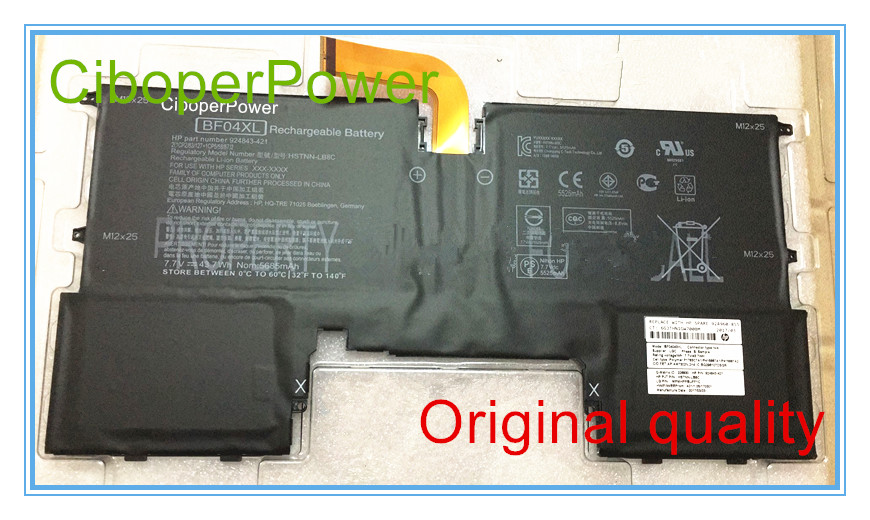 Original New Laptop Batteries for BF04XL Batteries 924843-421HSTNN-LB8C BF04XL BF04043XL power tool battery hit 25 2v 3000mah li ion dh25dal dh25dl bsl2530 328033 328034 page 4