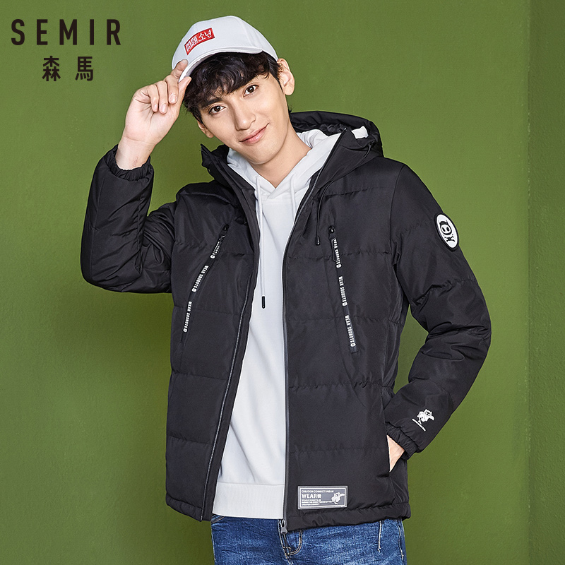 SEMIR 2018 Winter Warm   Down   Jacket Men 90% Grey   Down     Coats   Man 2018 Fashion Casual Stand collar Outwear Plus Size XXXL