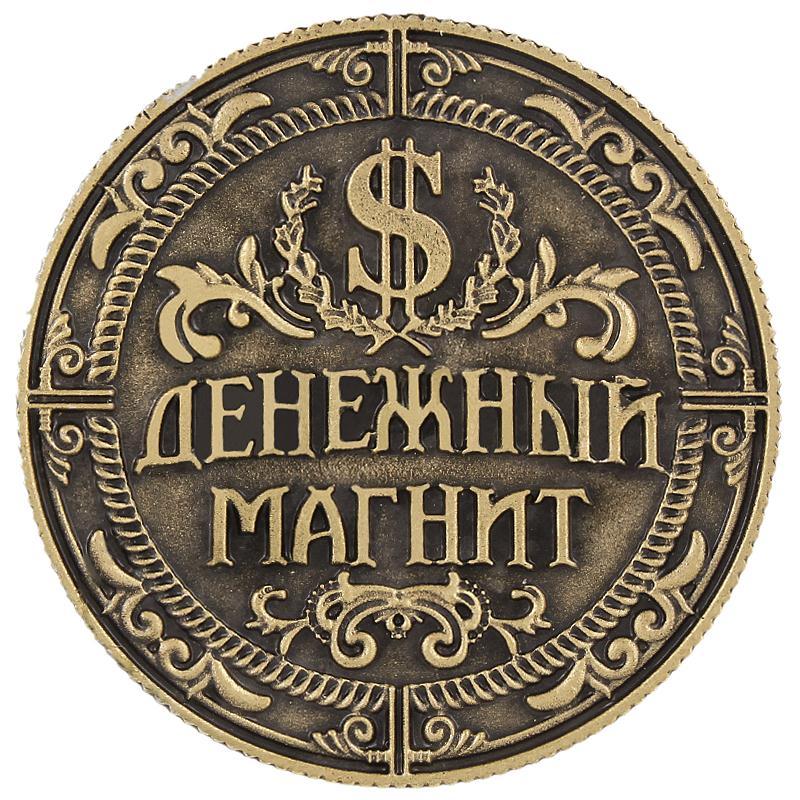 Магнит для денег, кошелек, амулет, ценная копия российских монет, монеты для продажи, Президентский доллар, монеты со статуей свободы