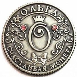 Monedha argjendi të lashta Pini qesharake ose pini monedha të - Dekor në shtëpi - Foto 3