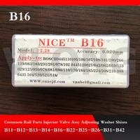 B16 Common Rail Injector Adjusting Washers Shims Gasket Repair Kits for COMMON RAIL INJECTOR B16 50pcs/lot