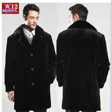 2015 New Men Winter Autumn Casual Faux Mink Fur Jacket Warm Black Plus Size Cashmere Wool