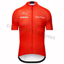 STRAVA 2019 Cycling Jerseys pro team short sleeve shirt Bike Jersey MTB bicycle Clothing Breathable Maillot Ropa Ciclismo Hombre цена
