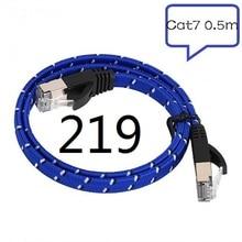 219 # MEIBAI CAT5 прямой сетевой кабель сети Ethernet Патч кабель LAN