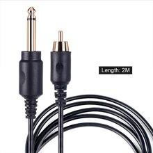 Высококачественный rca кабель для тату машинки длина 65 футов
