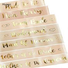 Rose Gold Team Bride to be Sash Hen Bachelorette Party Decorations Wedding Bridal Shoulder Marriage Bride to Be Party Supplies(China)