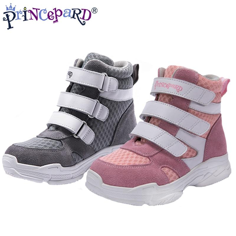 Princepard 2019 ортопедическая спортивная обувь для мальчиков и девочек, сетчатая и верхняя подкладка, профессиональные ортопедические стельки, кроссовки для детей