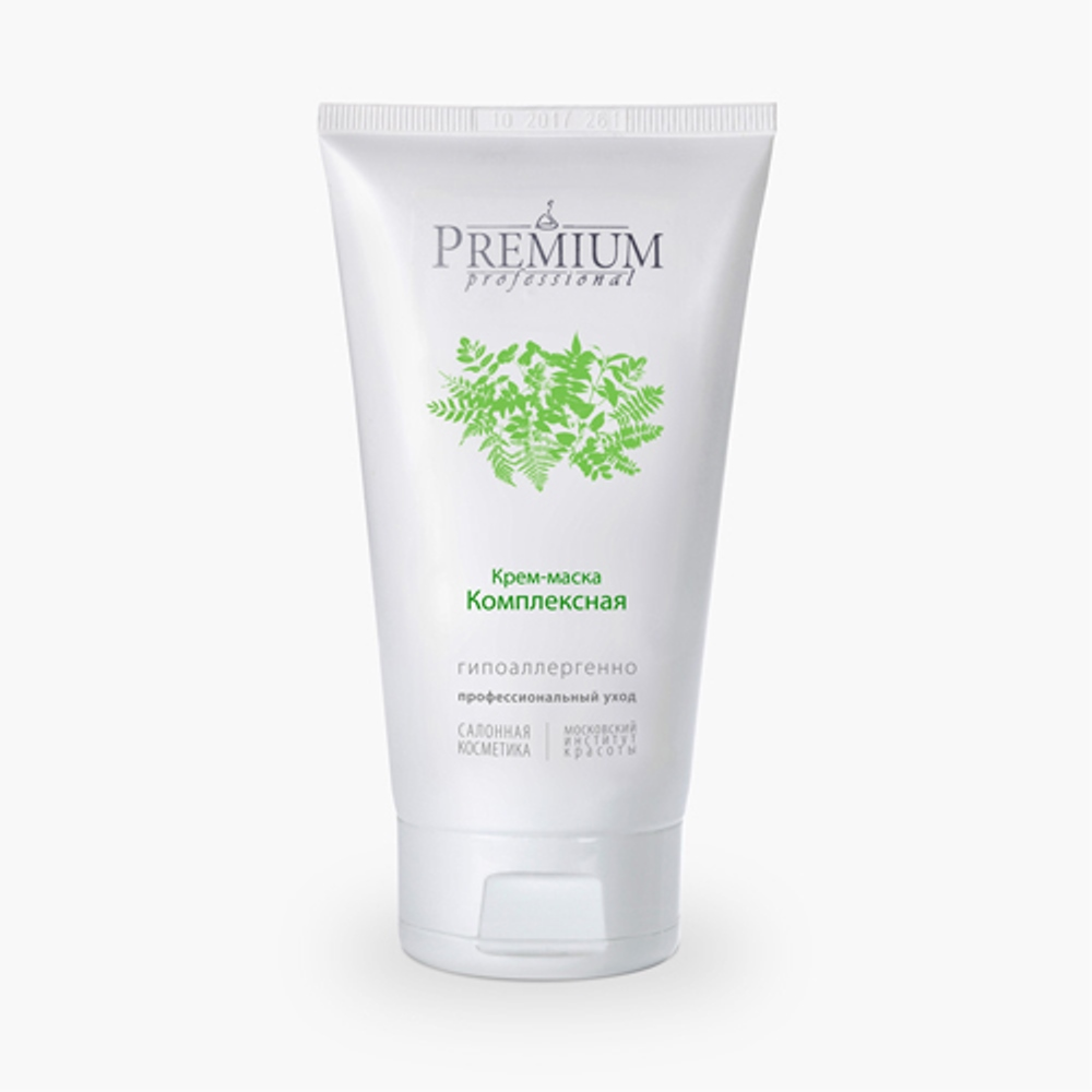Masks PREMIUM GP070070 Skin Care Face Mask Moisturizing Lifting masks premium gp060060 skin care face mask moisturizing lifting