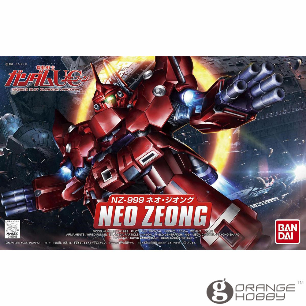 OHS Bandai SD BB 392 Q-Ver Neo Zeong Mobile Suit Assembly Model Kits все для bb mobile
