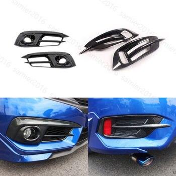 4x Carbon Fibber Color Fit For Honda Civic 16+ Front & Rear Fog Light Cover Trim