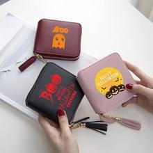 74945de4330f9 Halloween portfel zabawne Mini krótki zamek karty 3D PU skórzane portfele  Happy Halloween Fashion Lady Tassel