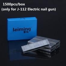 Электрический пистолет для ногтей, прямые гвозди F15 F20 F30 u-образного типа для ногтей U10 U15 U20, только для J-112