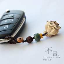 High-end boutique car keychain men and women couple models Bodhi root boxwood carved lotus