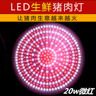 ФОТО Led lamp fresh lamp delicatessens lamp fruit light bulb e27 screw-mount energy saving lamp cold meat lamps super bright
