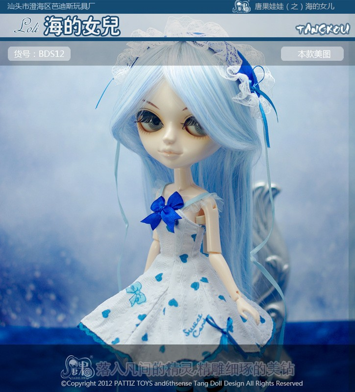 13 inches Cute Big eyes BJD doll South Korean high-temperature wire wig With Four-color eyes DIY Toy For Girls