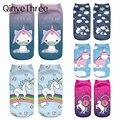 Harajuku 3D Print Unicorn Socks Women Kawaii Ankle Licorne Chaussette Femme Calcetines Mujer Cute Emoji Art Socks D072