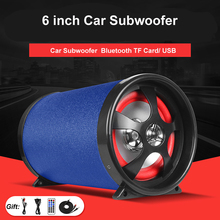 Universal Bluetooth 6 Inch 12V 24V 220V 80W HIFI Car Subwoofer Auto Audio Sound Super Bass Woofer Speaker For Motorcycle Home hifidiy live hifi 5 98 inch 6 midbass woofer speaker unit 8ohm 80w casting aluminum fram bullet proof cloth loudspeaker f5 152
