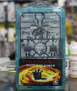 Image 2 - Japanese anime figures Gundam MG HG 1/100 Full Action of Palm With storage box action figure model kits toys