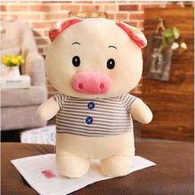 WYZHY New Year Gift Pig Mascot Soft Down Cotton Stripe Home Decoration Send Girlfriend Child Birthday  70CM