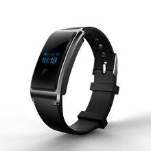MD8 Bluetooth heart rate bracelet waterproof bracelet to monitor the health of healthy sleep smart wear