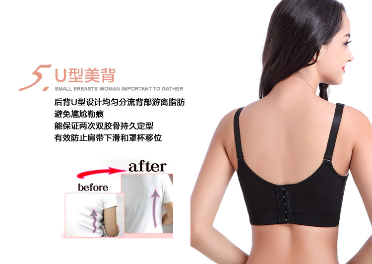 Underwire Lace Nursing Bra Cotton Maternity Bra Front Opening Bras Maternity Underwear B C D Push Up Nursing Bra 2015 New 16