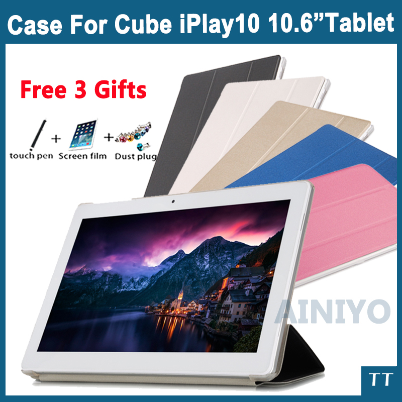 For Cube iPlay10 /cube U83 case Ultra thin PU Leather Stand Case for Cube iPlay 10 10.6Tablet PC + free Screen Protector gifts high quality cube iplay8 fashion case for alldocube iplay 8 tablet flip stand pu leather 7 85