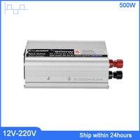 Cheap 12V 500W Power Inverter Car Charger Inverter 12V to 220V Inverter DC to AC Auto Switch Car Conventer/Home use Inverter