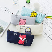 1X Kawaii Good morning party Pencil Case Storage Organizer Pen Bags Pouch Pencil Bag Pencilcase School Supply Stationery