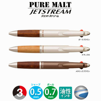 Japan Uni MSXE3 1005 07 Ballpoint Pen PURE MALT UNI century oak three function pen for Office School Business
