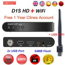 DMYCO Satellite TV Receiver decoder D1S HD DVB-S2 lnb with 7 lines Europe portugal Spain C-line account support powervu Receptor(China)