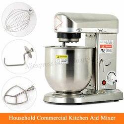 خلاط المطبخ الكهربائية المنزلية التجارية الفولاذ المقاوم للصدأ العجين العجن خلاط خافق البيض 500 واط 7L