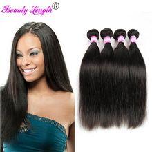 8A Peruvian Virgin Straight Hair 4 Bundles Human Hair Extension Ms Lula Hair Products Peruvian Virgin Straight Human Hair Weave