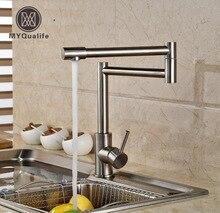 Матовый никель складной стрейч кухня кран Палуба Гора одной ручкой вращения смеситель для кухни с горячей и холодной воды краны