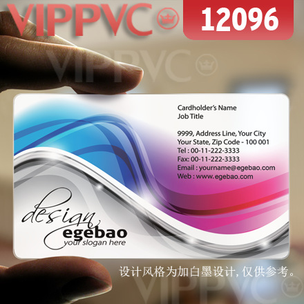 12096 Business Card Stickers - Matte Faces Transparent Card Thin 0.36mm