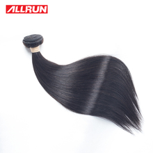 ALLRUN Straight Human Hair Bundles 100% Malaysian Hair Extensions Natural Color Non Remy Hair Weaving 1PC Can Be Dyed 12″-28″