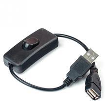 Высокое качество электроники преобразование данных 28 см USB кабель мужчин и женщин переключатель вкл. Выкл. Кабель Переключить светодиодный светильник линии питания черный