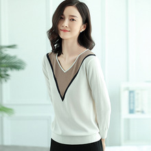 Suvance Autumn Office lady Knitted V Neck 2 Solid Color Sweater Fashion Long Sleeve Women Pullover
