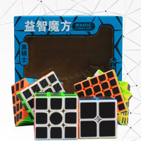 Speed Cube Puzzle Pack | 2x2 3x3 4x4 5x5Carbon Stickerless Cube Set Collection Rubiks Cube 3*3*3 Puzzle Cube gift idea