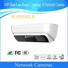 DH-IPC-HDW8341X-3D Бесплатная доставка dahua cctv IP искусственная Intelligen камера 3MP двойной объектив подсчет людей AI сетевая камера POE