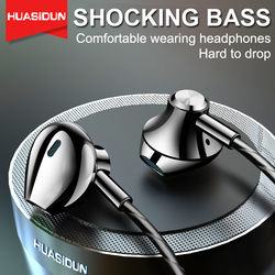 Wired Earphone Super Bass Stereo Heavy Beats Earphone Powerful Function Wired Sport Music With Microphone For Xiaomi Huawei