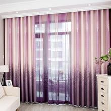 Занавески для гостиной с принтом листьев, занавески для спальни, кухни, балкона, пасторальные свежие прозрачные Занавески для украшения окна