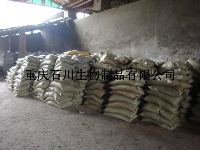 N-P-K 6-6-6 Mixed organic fertilizer