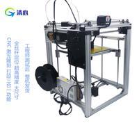 3D printer +CNC engraving lathe milling +laser engraving function kit carving ultimaker++ PCB