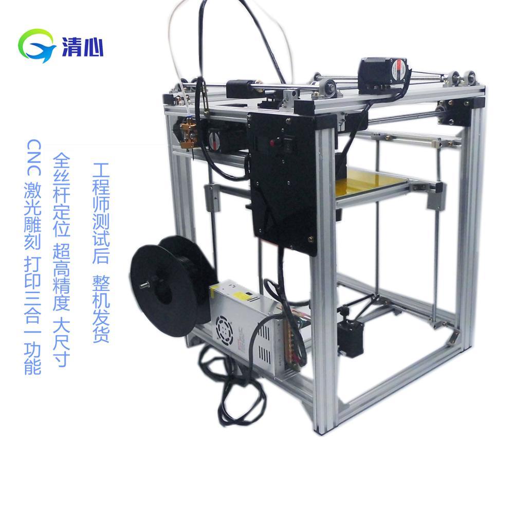 3D imprimante + tour de gravure CNC fraisage + laser gravure fonction kit sculpture ultimaker + + PCB