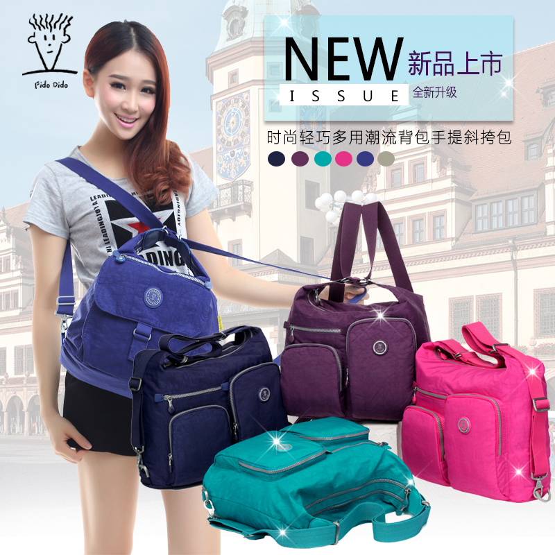 Fido Dido Fashion Shoulder Bag, New Female Bag Messenger Bag Multi-functional Nylon Bag Hand!! fido