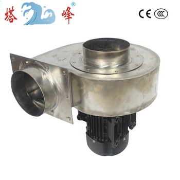 1500w 150mm diamter pipeline 304 stainless steel centrifugal fan blower Corrosion resisting high temperature resistant