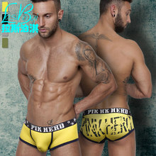 Kvalitní sexy pánské boxerky s nízkým pasem