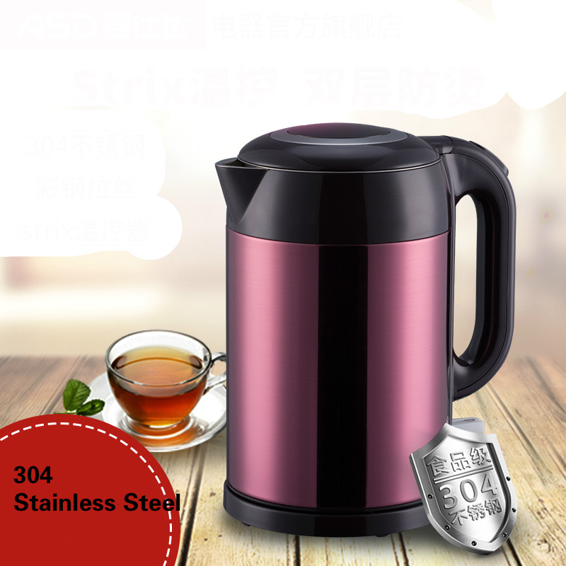Electric kettle with stainless steel double - proof electric automatic power Safety Auto-Off FunctionElectric kettle with stainless steel double - proof electric automatic power Safety Auto-Off Function
