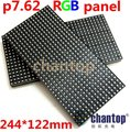 free shipping P7.62 Indoor rgb full color SMD 3in1 244*122mm 32*16pixel 1/8 scan high definition LED panel display module board